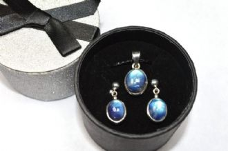 A SPECIAL OFFER Rainbow Moonstone Silver Pendant & Earring set Ovals